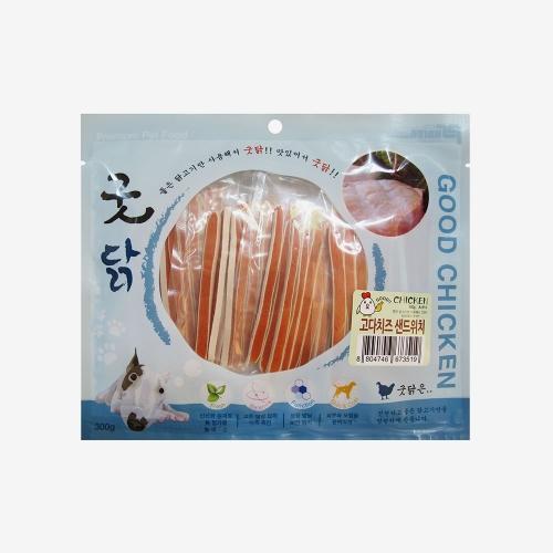 굿닭 고다치즈 샌드위치 (300g)