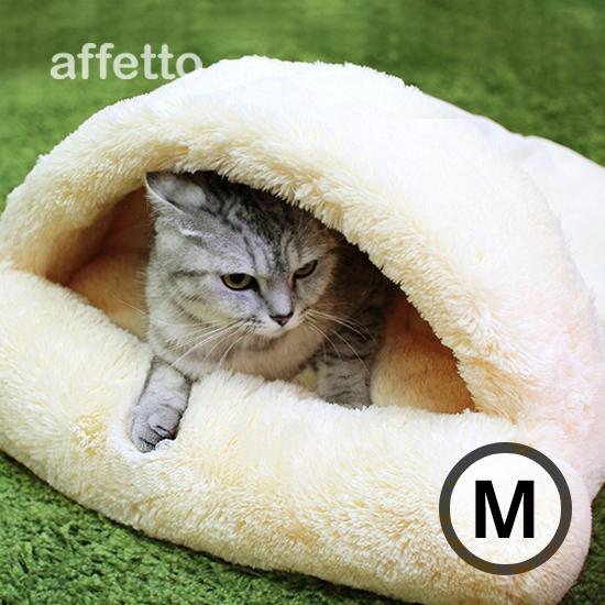 아페토 럭셔리 포켓방석 M