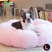 아페토 오리지널 츄이스티 도넛방석 L
