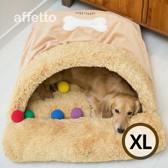 아페토 럭셔리 포켓방석 XL