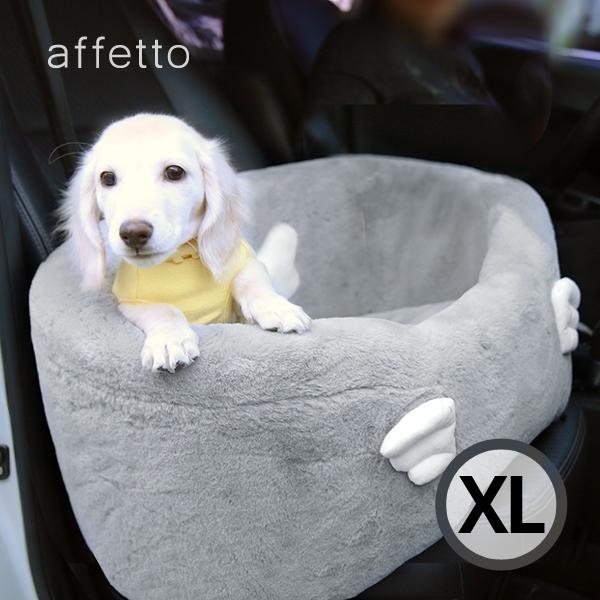 아페토 펫카시트 슈가윙 XL