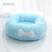 아페토 쿨 도넛방석 세트