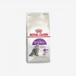 로얄캐닌 캣 센서블 사료(4Kg)