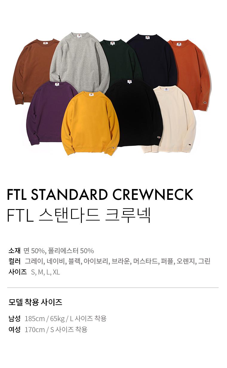 FLT01_2.jpg